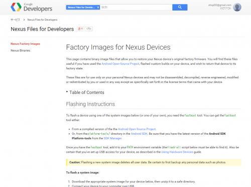 google_nexus4_51_001.png