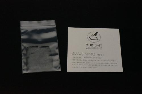 sugita_ubisaki_004.jpg