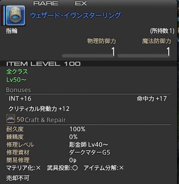 201503041134045d4.png