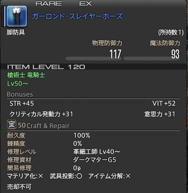 20150305224310ef1.png