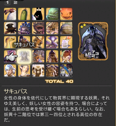 2015030522495332b.png