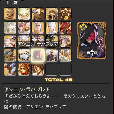 20150305225242ae9.png