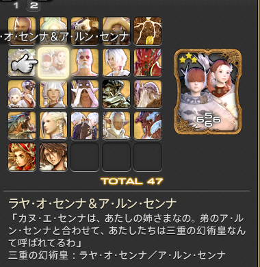 20150305225242f89.png
