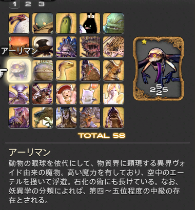 20150312224550ac6.png