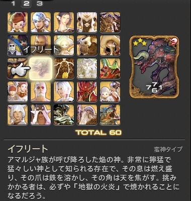 20150314204608dbf.png