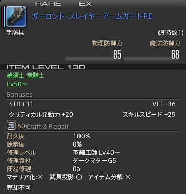 20150318095707c53.png