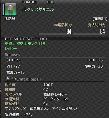 20150324210304a2b.png