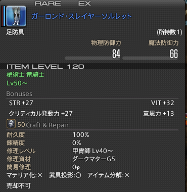 2015032521280973a.png
