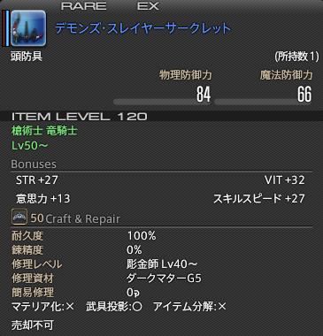 20150325212810a7d.png