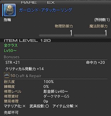 20150327163752fb2.png