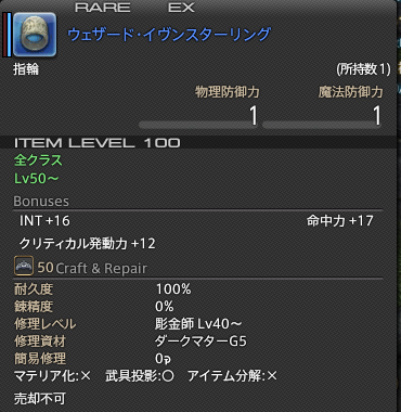 20150327164952dd7.png