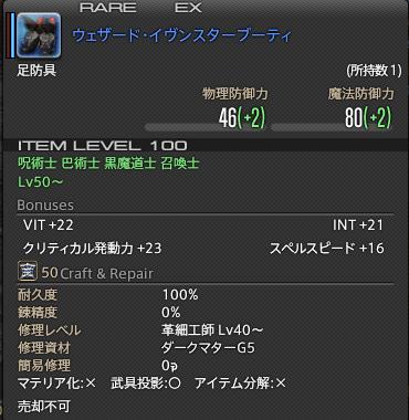 20150327164953c3d.png