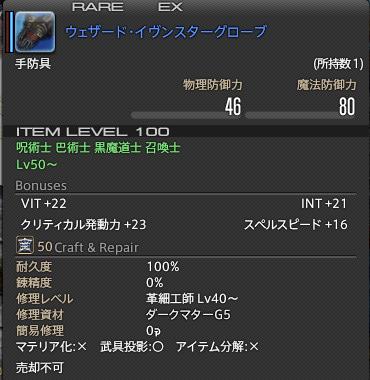 20150327164954e32.png