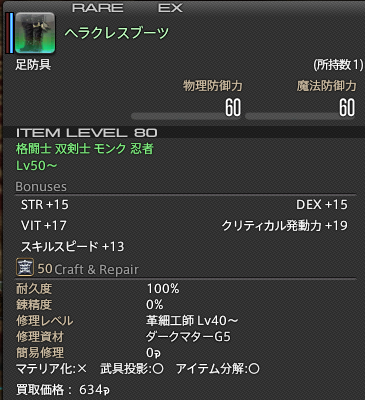 20150327170500ab6.png
