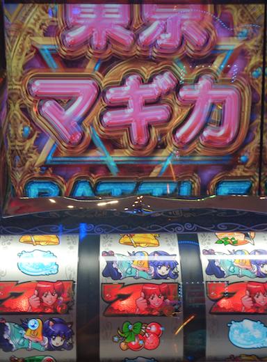 higurashi120.png
