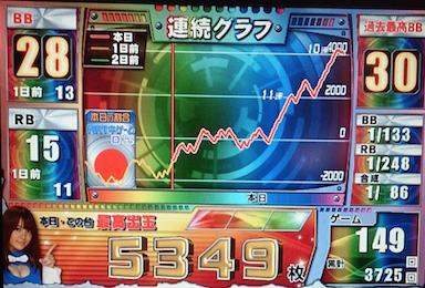 higurashi132.png