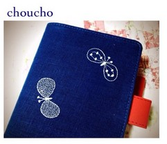 hobonichi2013.jpg