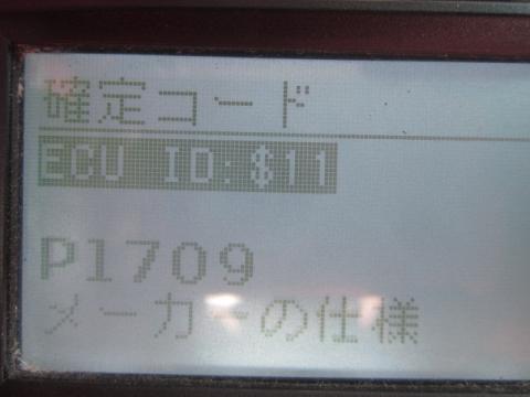 004_201508032108313bb.jpg