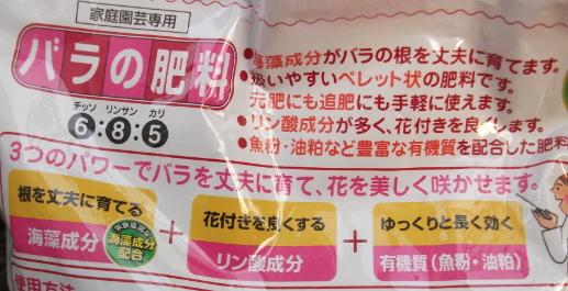 hanagokoro5.jpeg