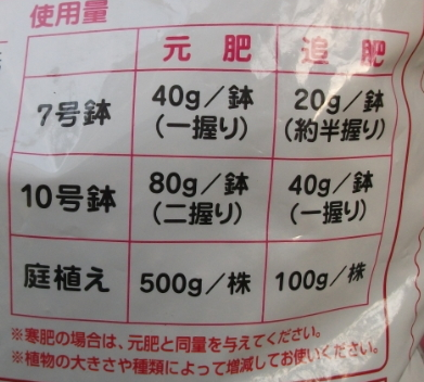 hanagokoro6.jpeg