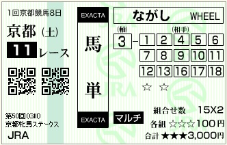 20150228183035f6f.jpg