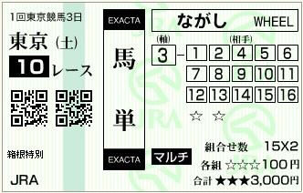 20150228183249018.jpg