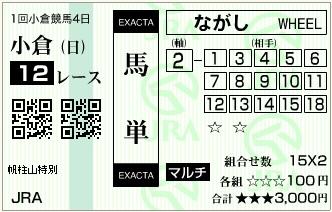 2015022818360833f.jpg