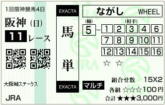 20150328230958e7c.jpg
