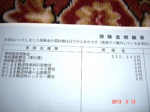 q12.jpg
