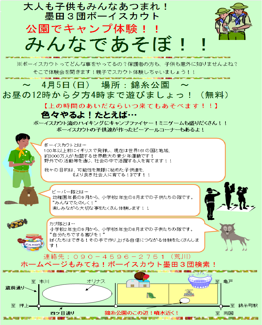 2015031600595084f.png