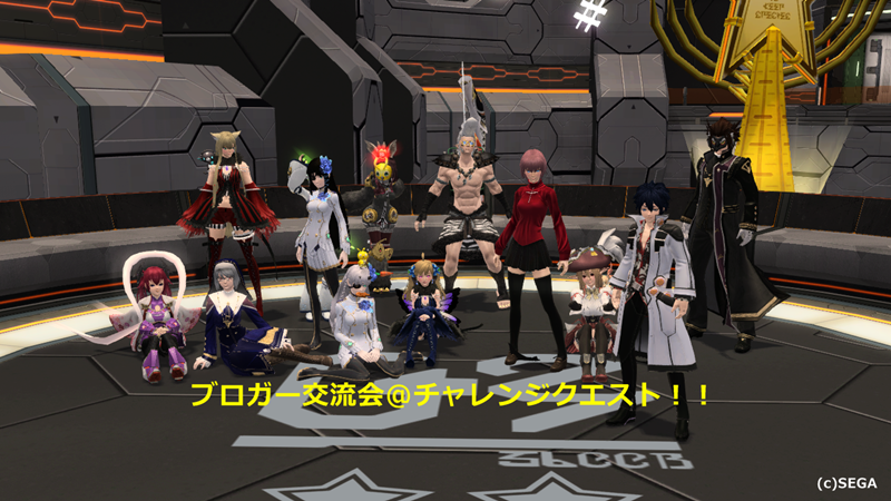pso20150321_215815_000.png