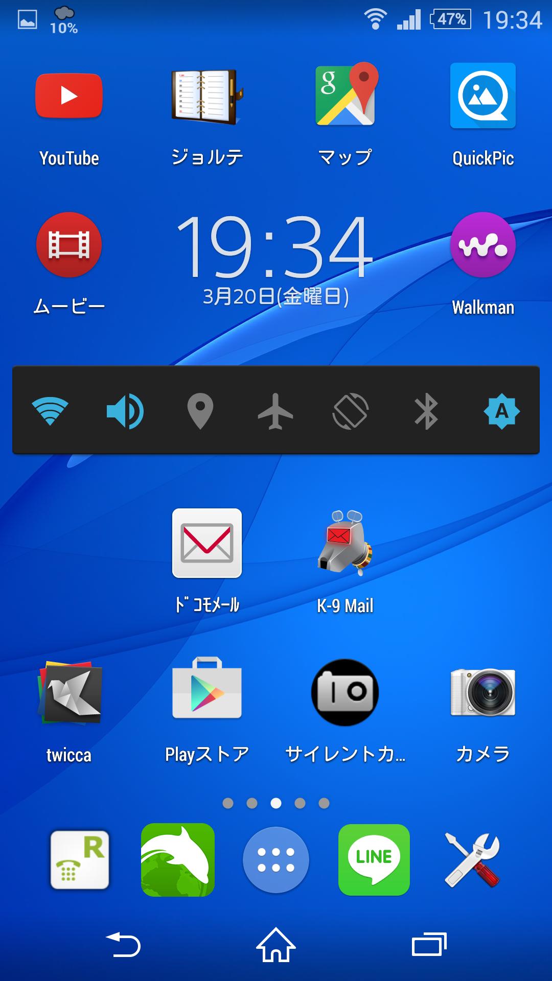 Screenshot_2015-03-20-19-34-22.png