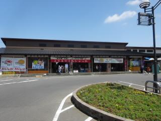 道の駅太良