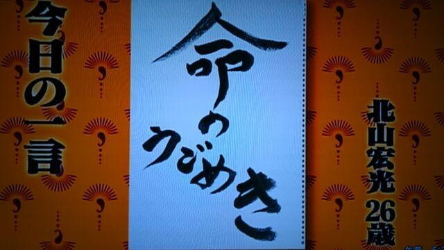 moblog_53c2fb46.jpg