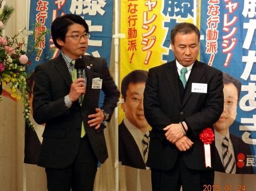 <斉藤たかあき君を励ます会>開催される!ゲスト編⑫