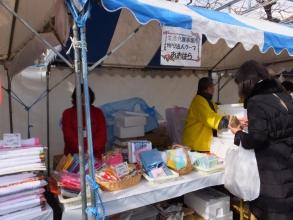 伊東市めちゃくちゃ市にて~手作り陶器鉢他いろいろな小物お品がありました♪生活介護事業 NPO法人cuoop おおはら 出店していました♪2015.01.24