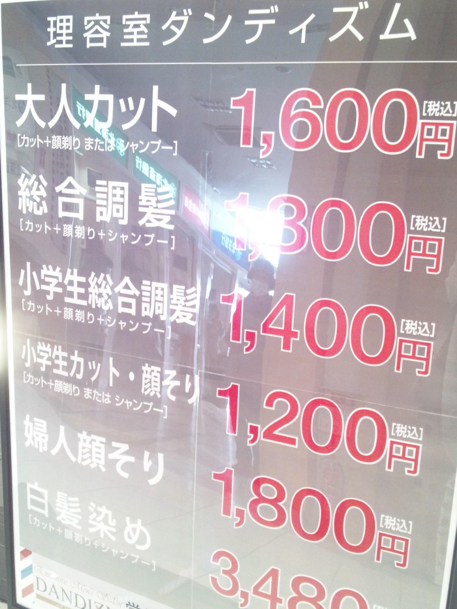 20141228140006762.jpg