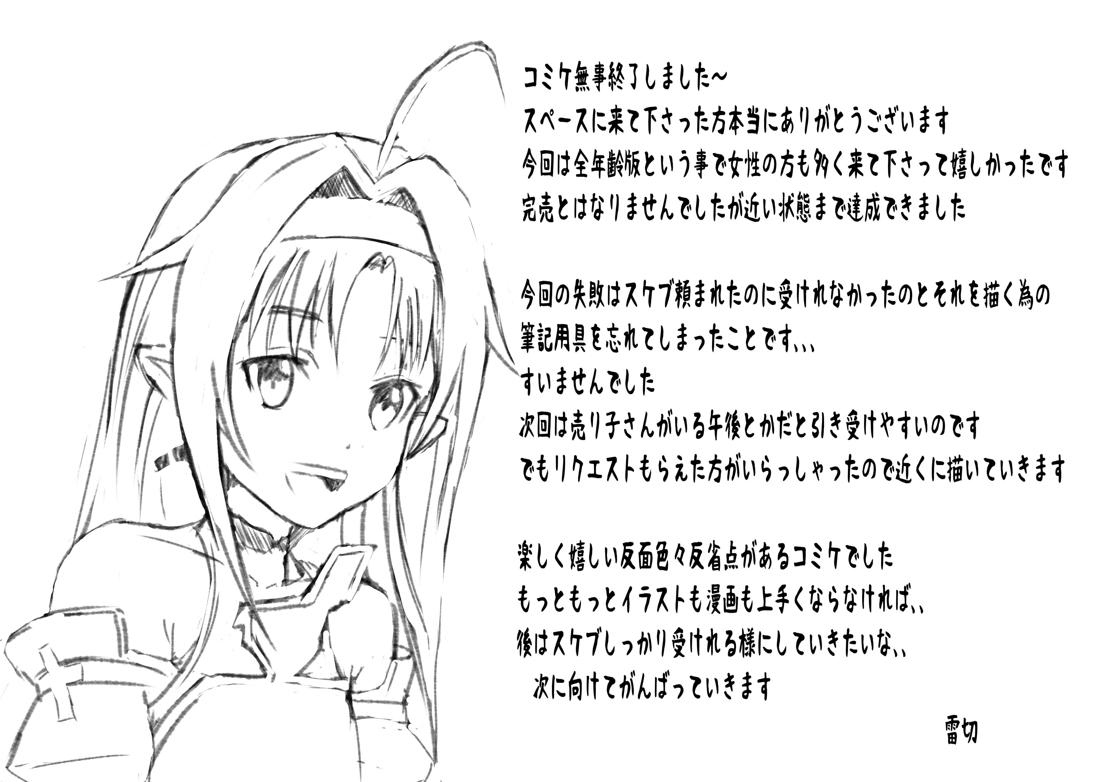 20141230224347b65.jpg