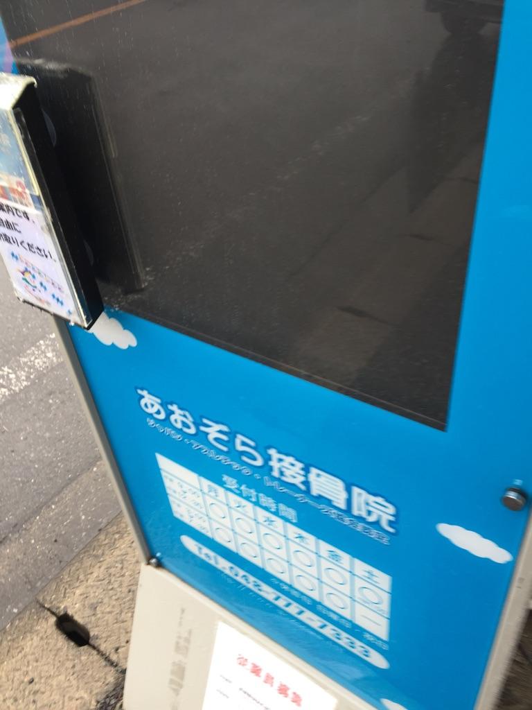 moblog_ec81e6f8.jpg