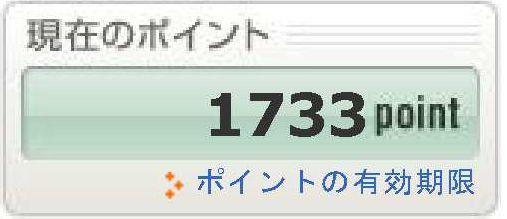 20141224182926962.jpg