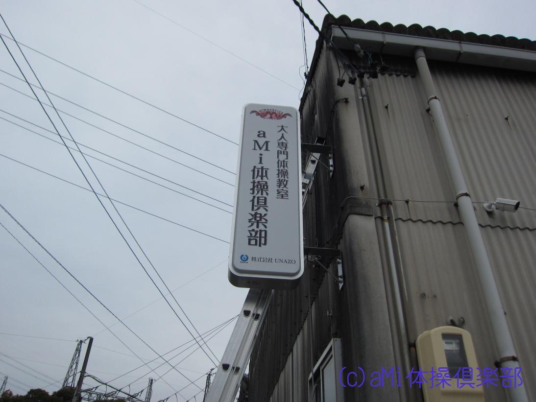 IMG_5018-1.jpg