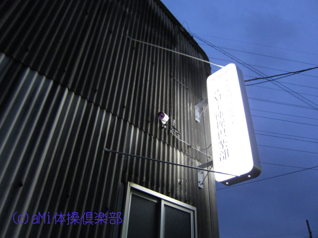IMG_5030-1.jpg