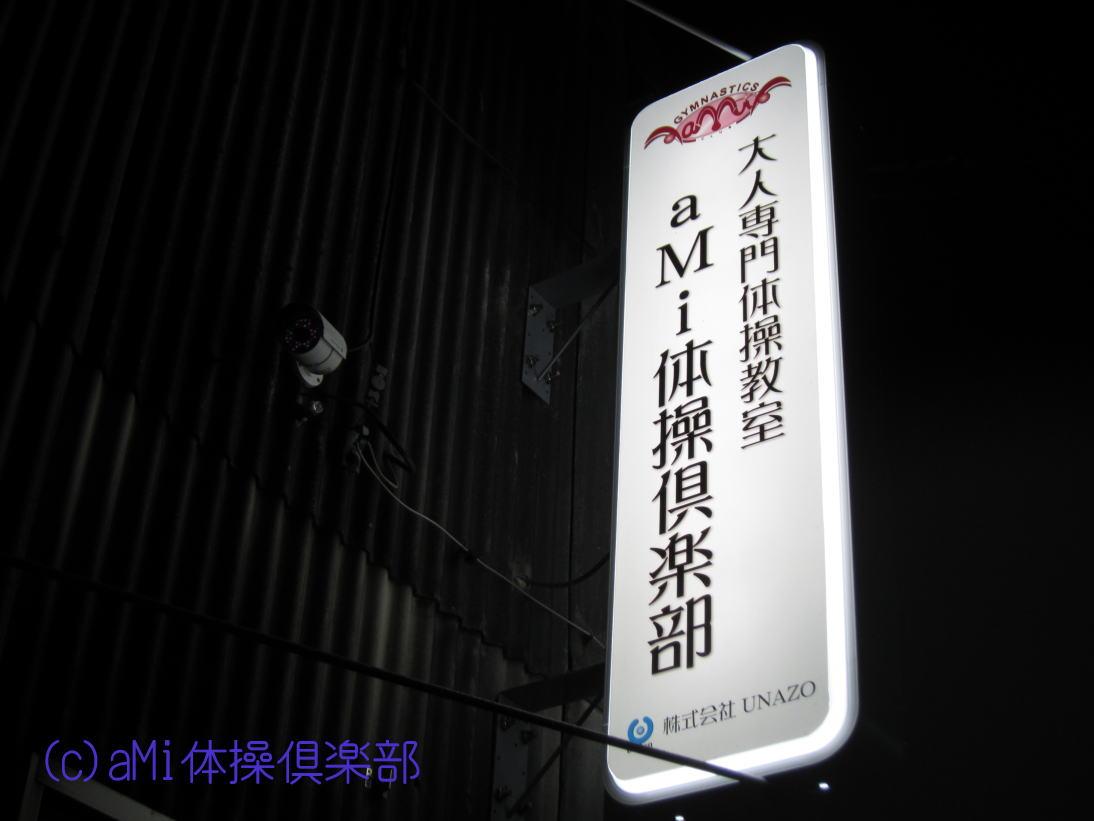 IMG_5033-1.jpg
