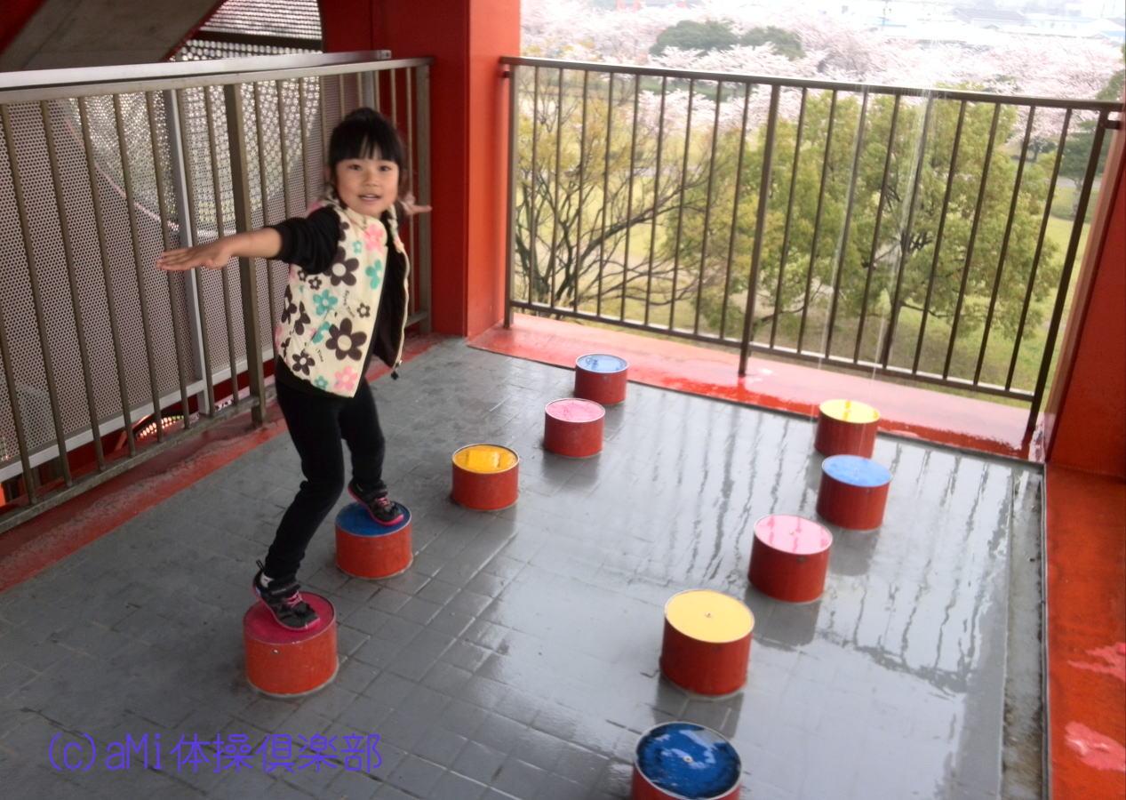 KIMG0046-1.jpg