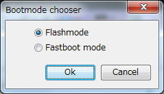 flashtoolcontrol2.jpg