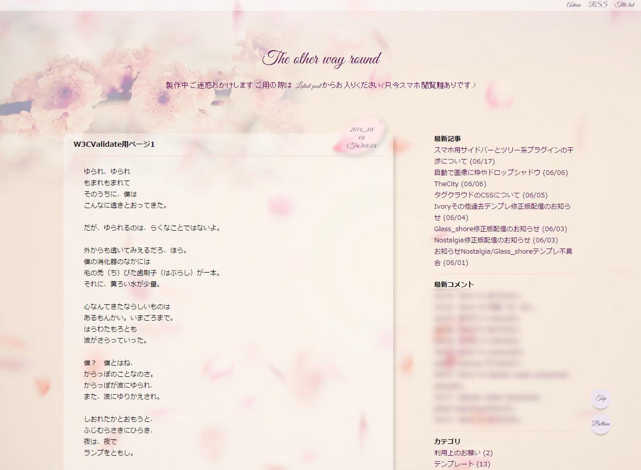 sakura_daylight.jpg