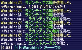 20141225010712cb8.jpg
