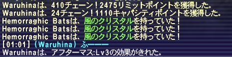 20150124012240860.jpg
