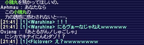 kiseki.jpg