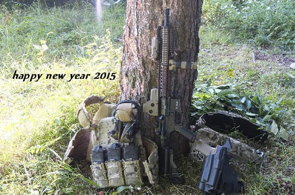 2015nenga_gun_blog.jpg
